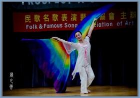蝶恋花--舞蹈