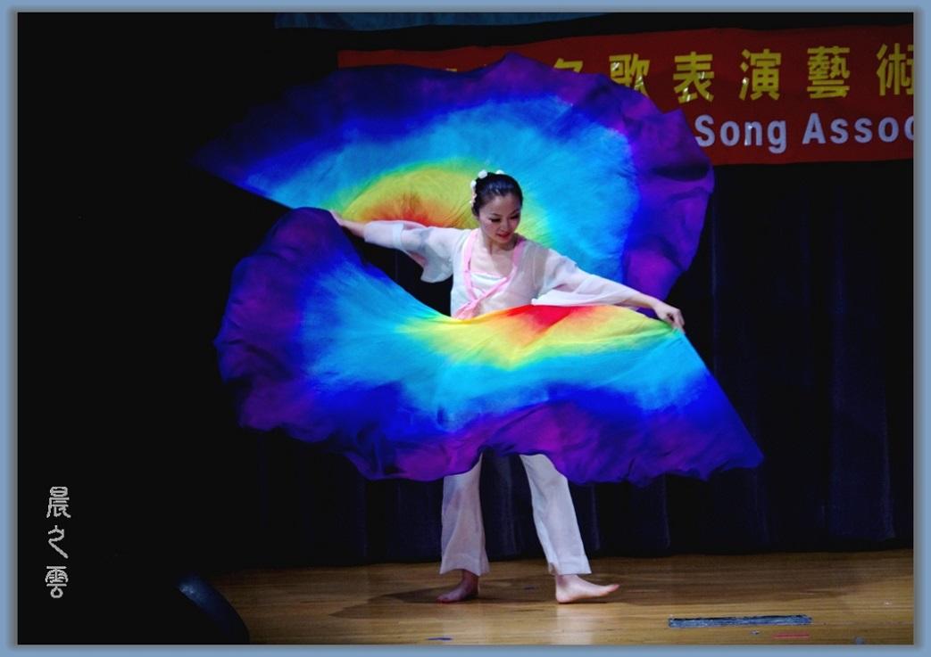 蝶恋花--舞蹈_图1-3