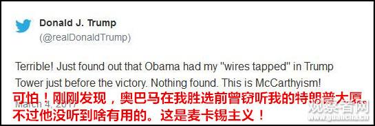 """奥巴马到底有没有在白宫安插""""内鬼""""监视窃听川普?_图1-2"""