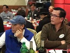 欢聚今宵,2017美国中文网大聚会_图1-32