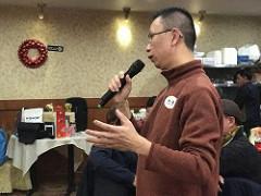 欢聚今宵,2017美国中文网大聚会_图1-25