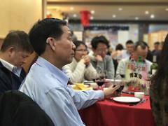 欢聚今宵,2017美国中文网大聚会_图1-21