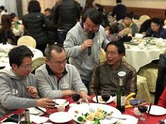 欢聚今宵,2017美国中文网大聚会_图1-20
