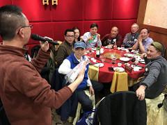 欢聚今宵,2017美国中文网大聚会_图1-18