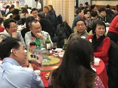 欢聚今宵,2017美国中文网大聚会_图1-15