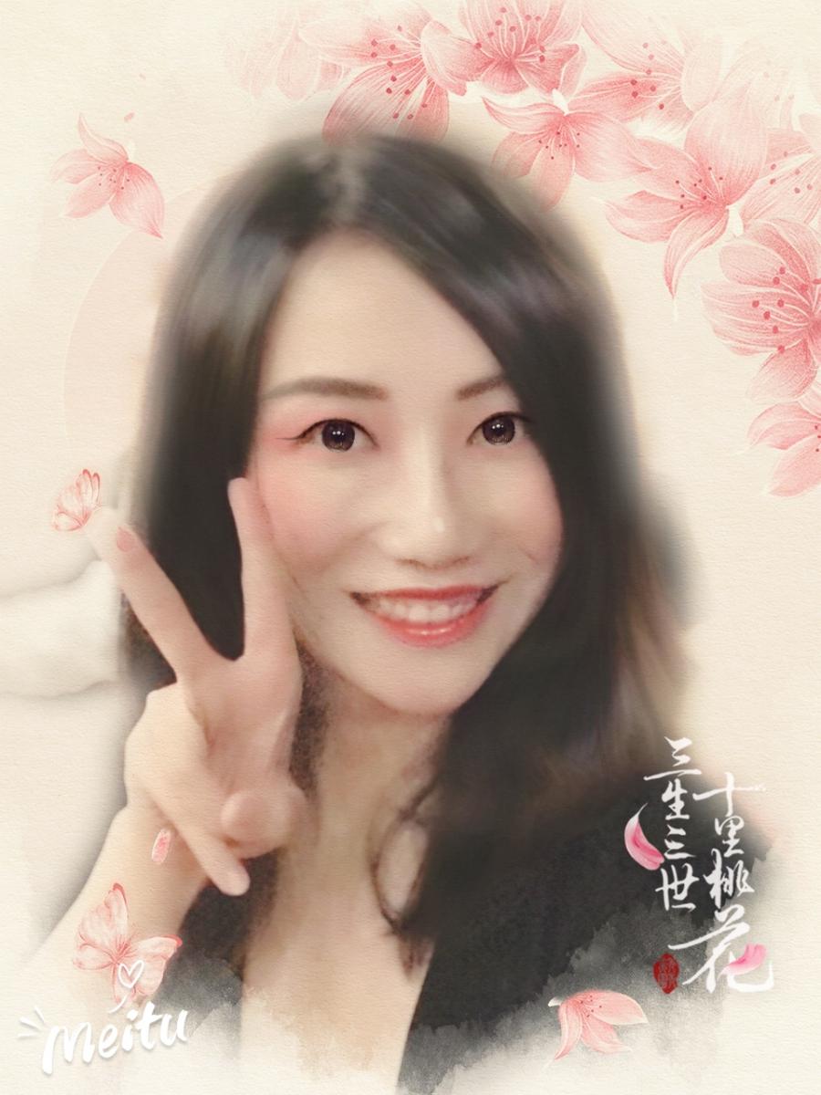 欢聚今宵,2017美国中文网大聚会_图1-45