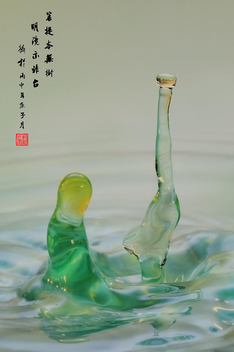 水滴幻影_图1-1