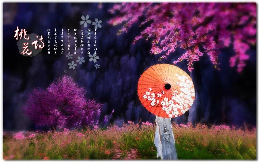 人面桃花相映红的故事_图1-2
