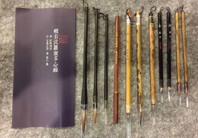 今又是《购笔由感》_图1-4