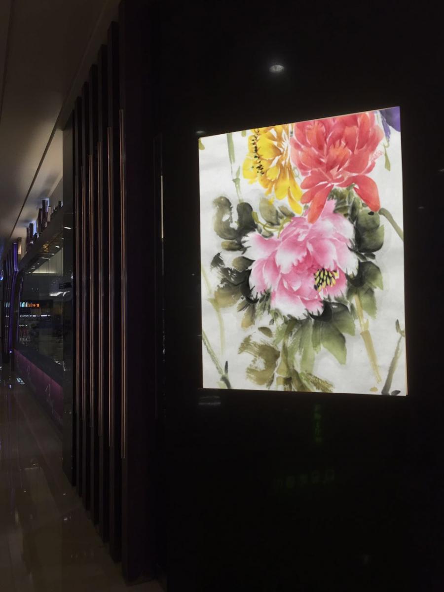 画家刘华_图1-12