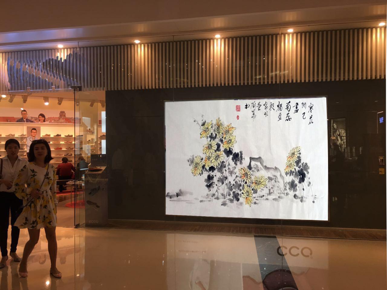 画家刘华_图1-18