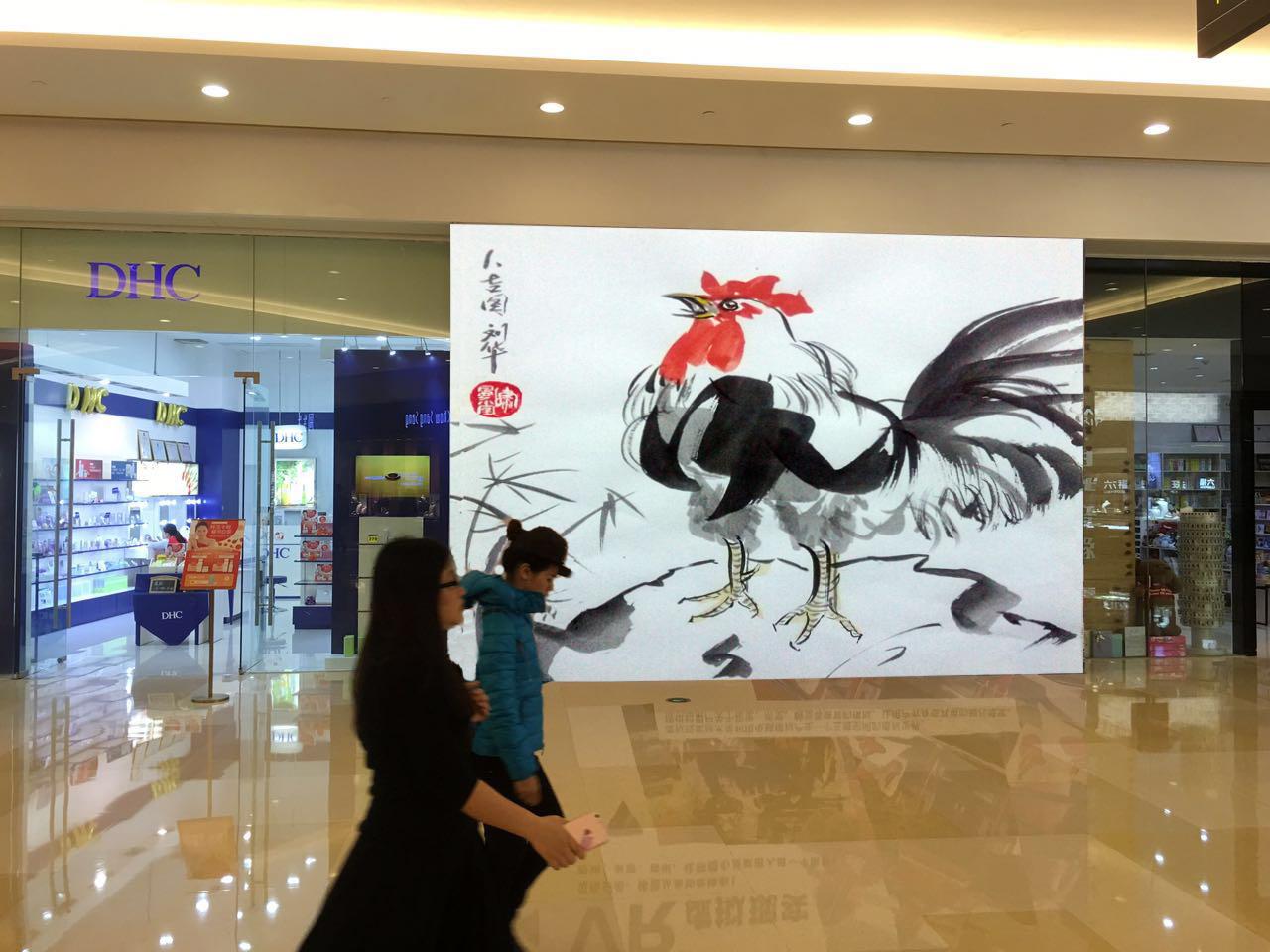 画家刘华_图1-20