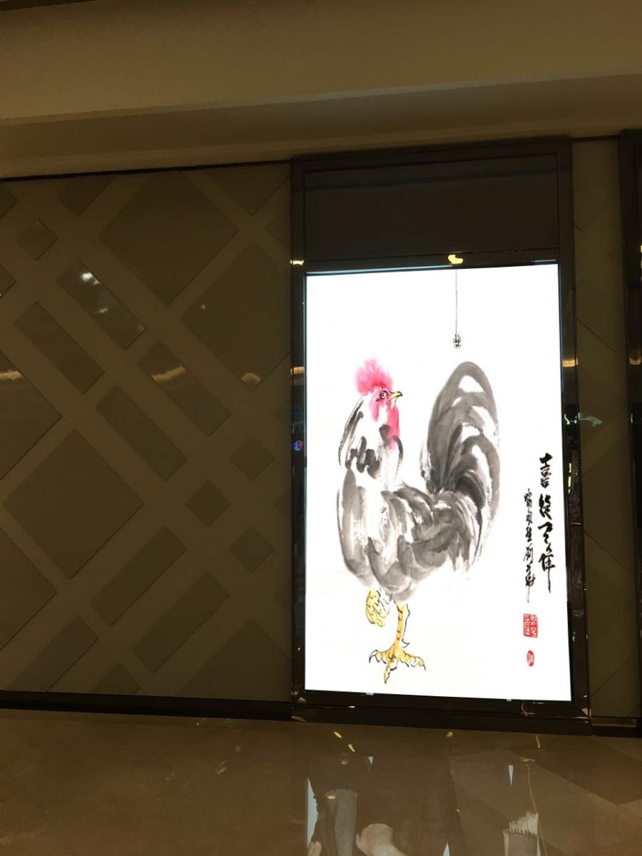 画家刘华_图1-34