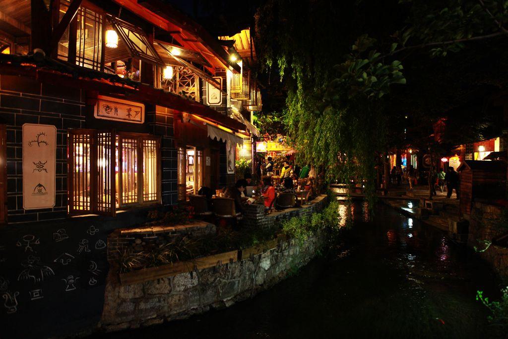 夜游丽江_图1-6