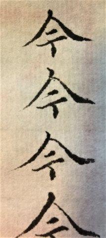 今又是《笔涵,一挂天青色》_图1-5
