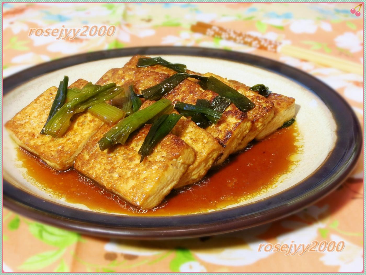 香葱烧豆腐_图1-1