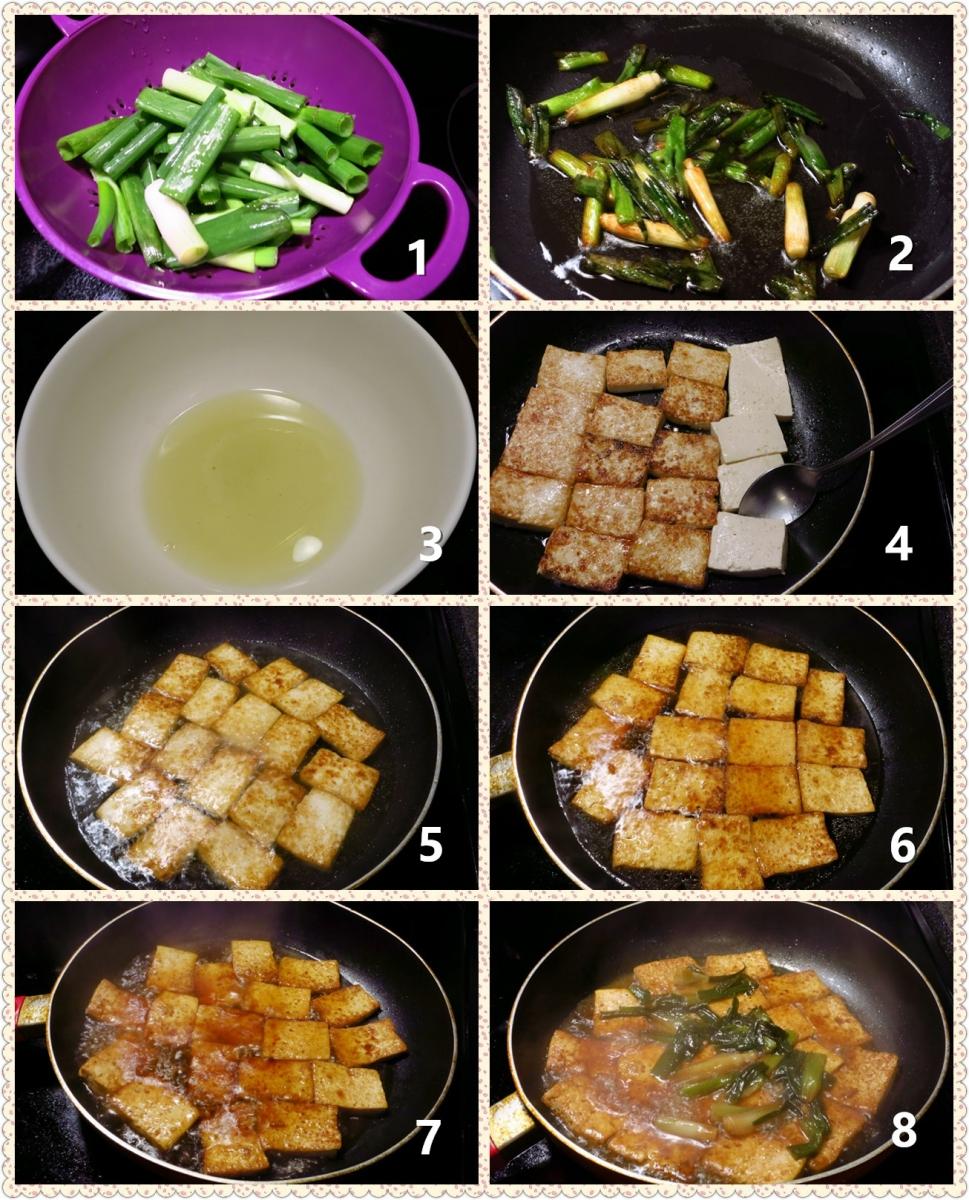 香葱烧豆腐_图1-2
