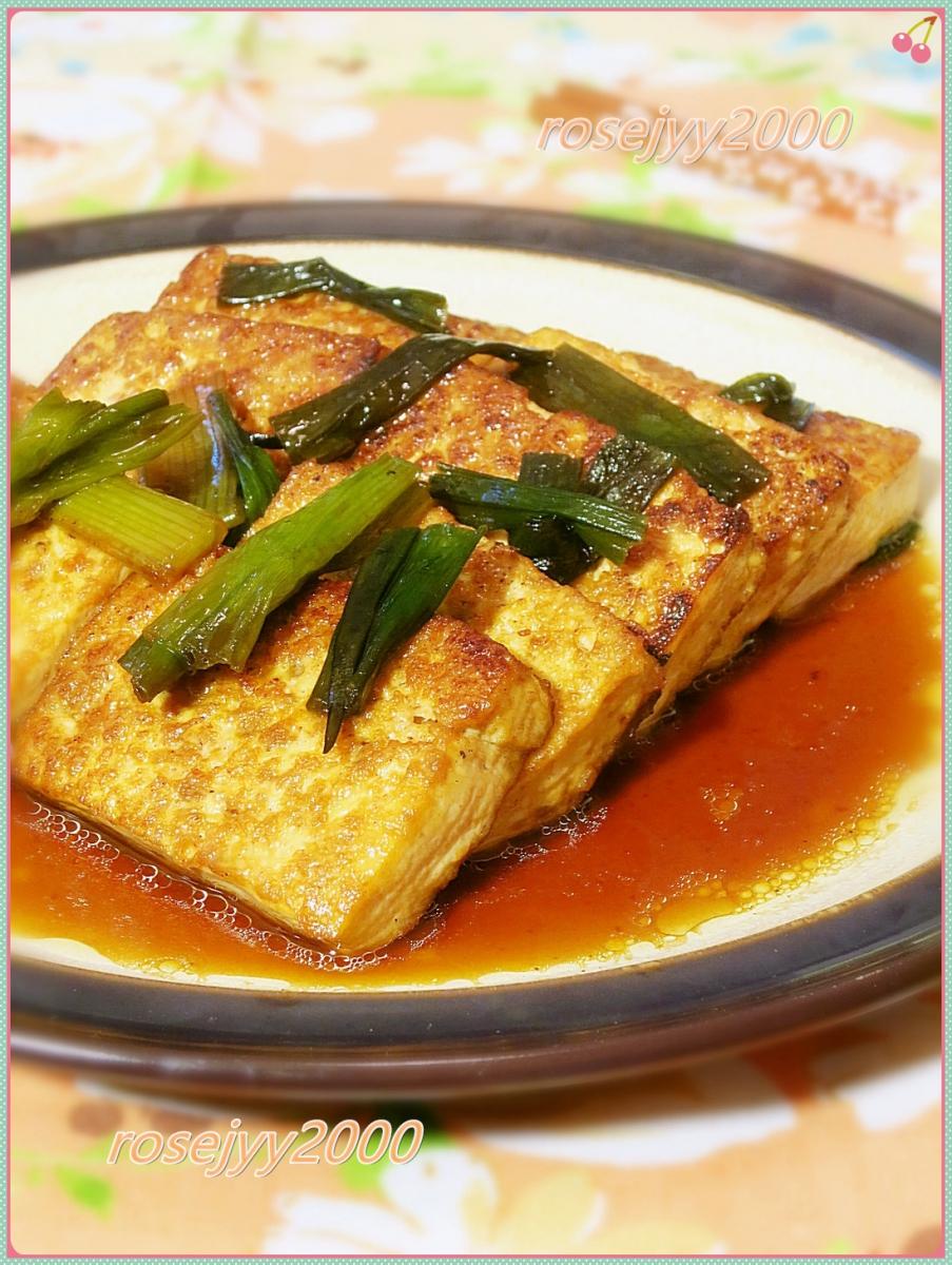 香葱烧豆腐_图1-3