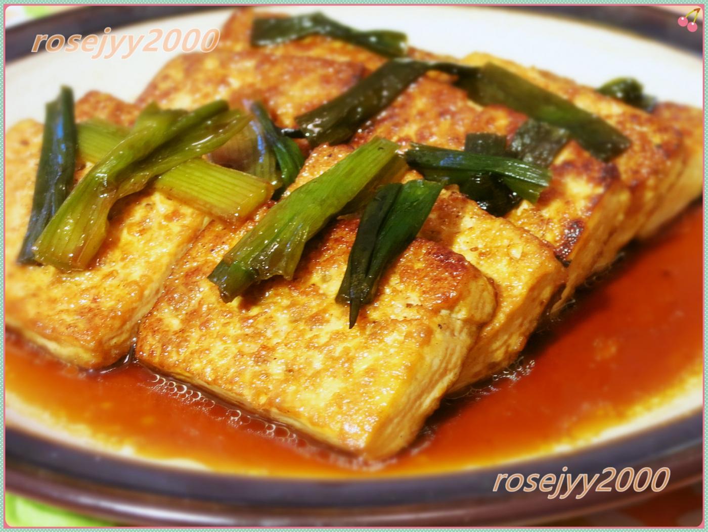 香葱烧豆腐_图1-4