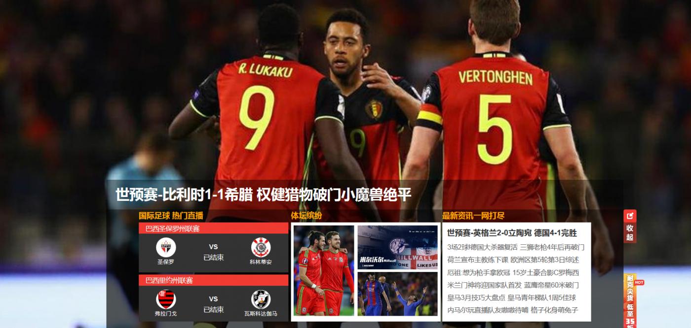 在国外看世界杯预选赛亚洲区12强赛程有关注的吗_图1-2