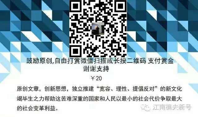 中国足球胜韩国朝鲜劝退各国使节_图1-1