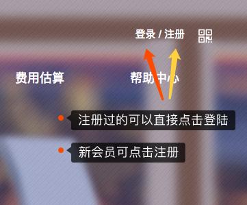 跪求已久的在线打印Label详细攻略之如何将美国包裹最快最省钱的寄到中国 ... ..._图1-3