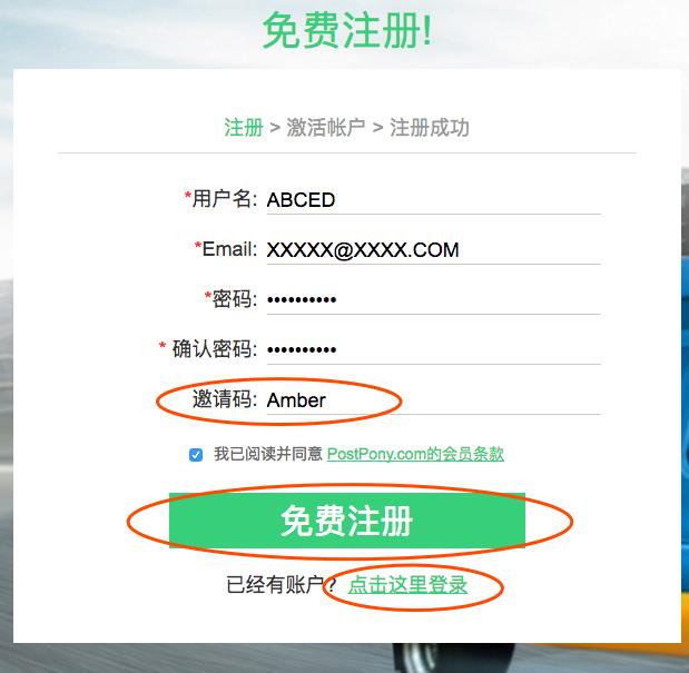 跪求已久的在线打印Label详细攻略之如何将美国包裹最快最省钱的寄到中国 ... ..._图1-4