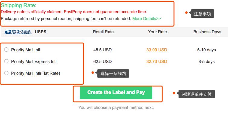 跪求已久的在线打印Label详细攻略之如何将美国包裹最快最省钱的寄到中国 ... ..._图1-9