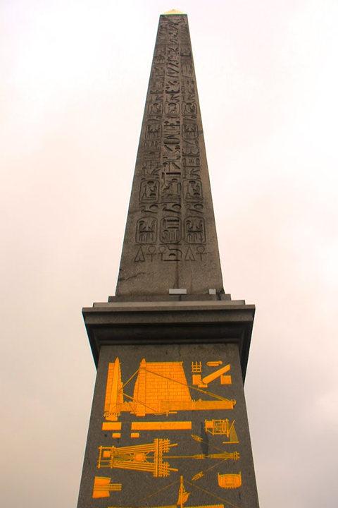 2013 巴黎协和广场   1_图1-10