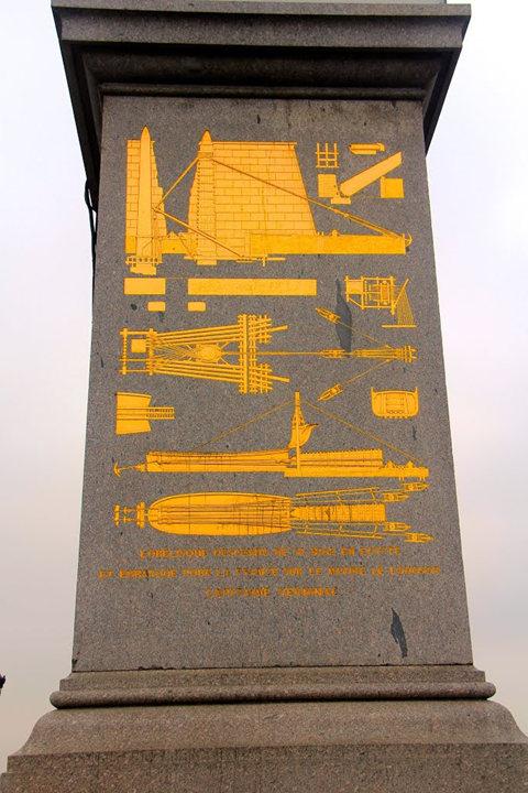 2013 巴黎协和广场   1_图1-11