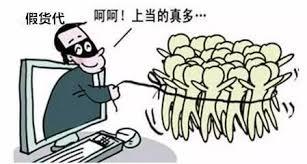 中国的骗子为什么是铺天盖地_图1-1
