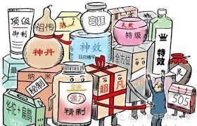 中国的骗子为什么是铺天盖地_图1-2