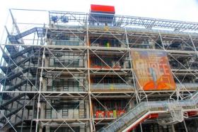 蓬皮杜中心拍铁塔