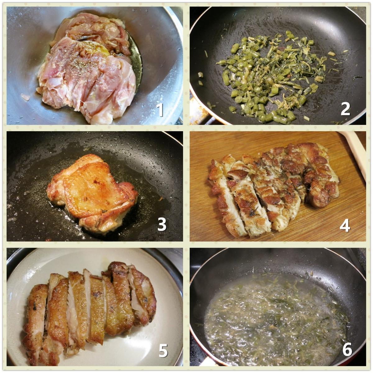 雪菜鸡排_图1-2