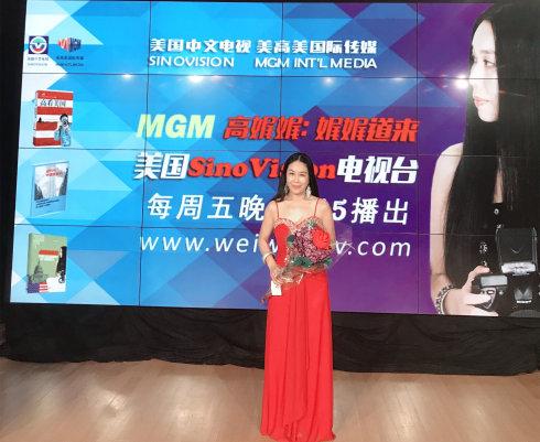 《高娓娓:娓娓道来》美国中文电视庆祝开播典礼(1)_图1-1
