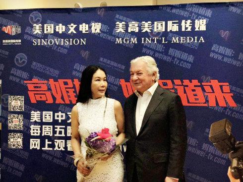 《高娓娓:娓娓道来》美国中文电视庆祝开播典礼(1)_图1-2