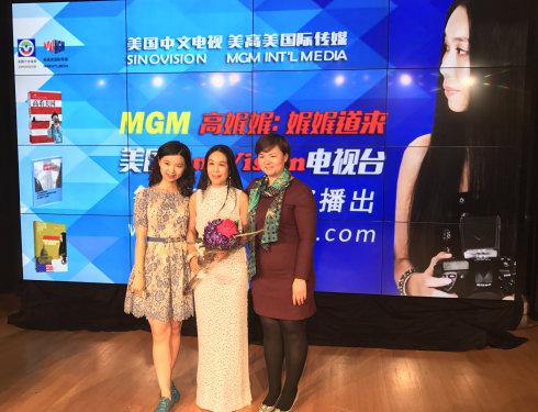 《高娓娓:娓娓道来》美国中文电视庆祝开播典礼(1)_图1-5
