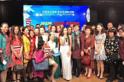 《高娓娓:娓娓道来》美国中文电视庆祝开播典礼(1)_图1-6