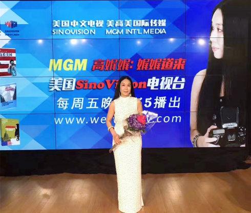 《高娓娓:娓娓道来》美国中文电视庆祝开播典礼(1)_图1-7