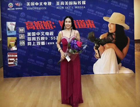 《高娓娓:娓娓道来》美国中文电视庆祝开播典礼(1)_图1-12