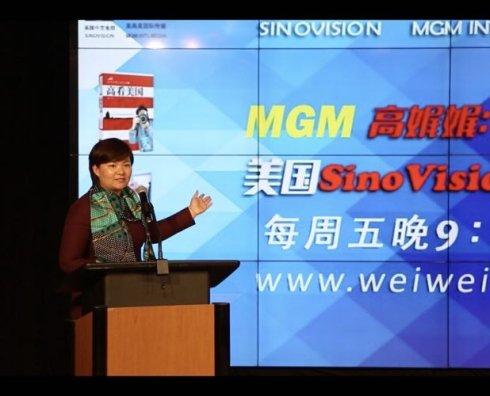 《高娓娓:娓娓道来》美国中文电视庆祝开播典礼(1)_图1-3