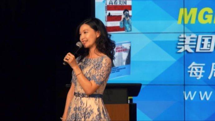 《高娓娓:娓娓道来》美国中文电视庆祝开播典礼(1)_图1-4