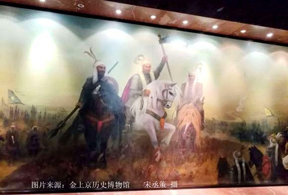 """探访大金王朝秘史,再现""""三国演义""""_图1-1"""