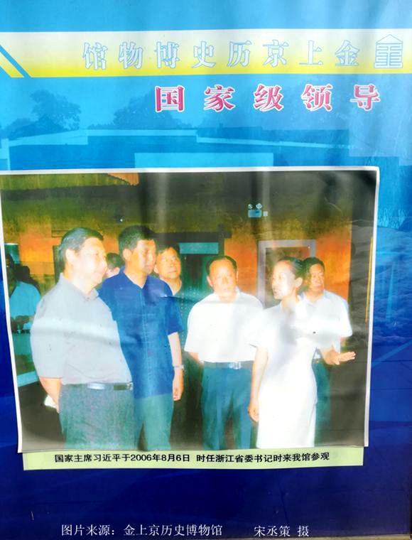 """探访大金王朝秘史,再现""""三国演义""""_图1-3"""