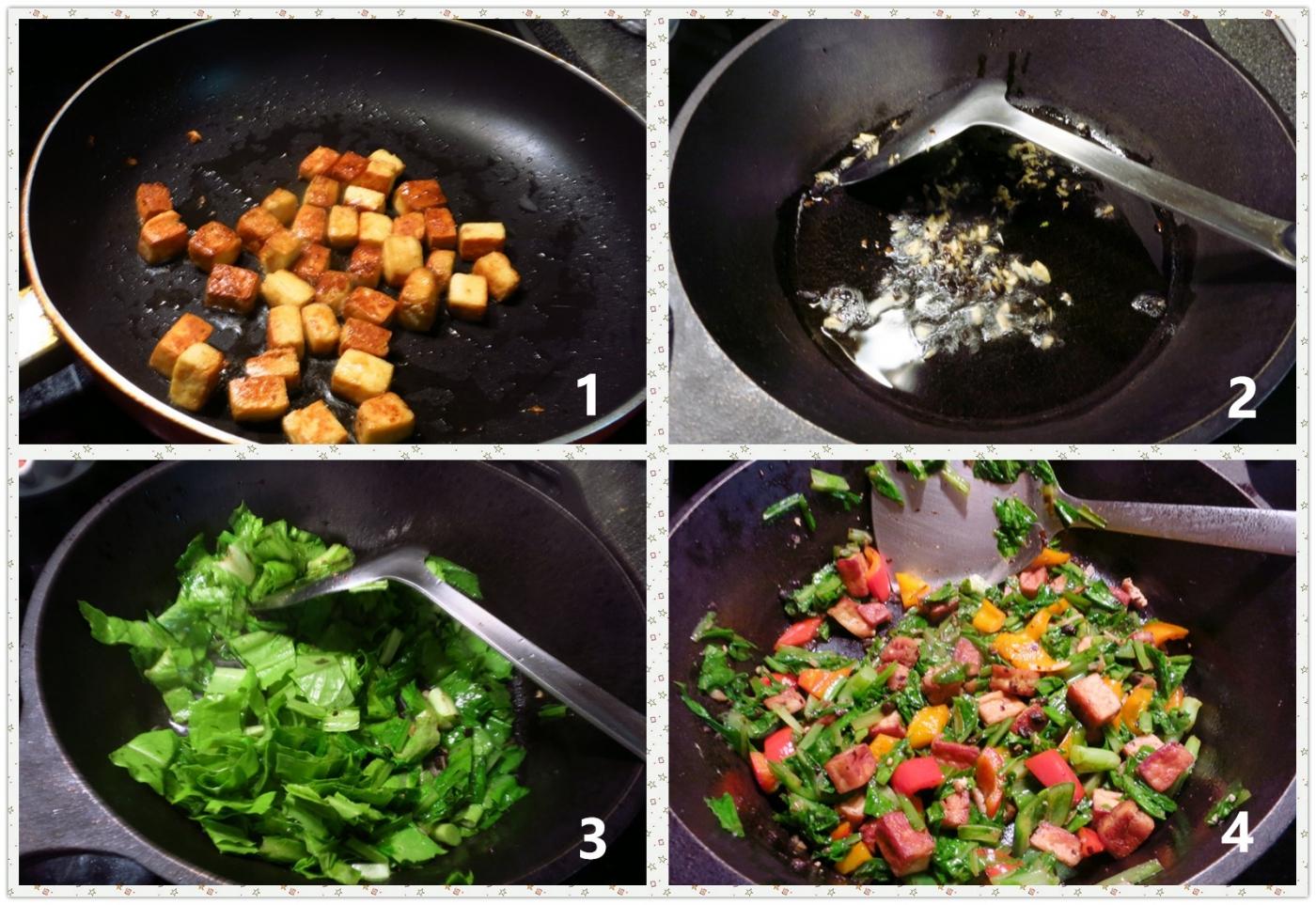 油麦菜炒豆干_图1-2