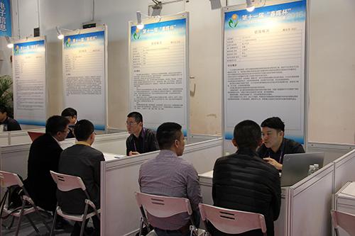 """第十二届""""春晖杯""""中国留学人员创业创新大赛 北美赛区(纽约领区)赛事启动 ..._图1-5"""