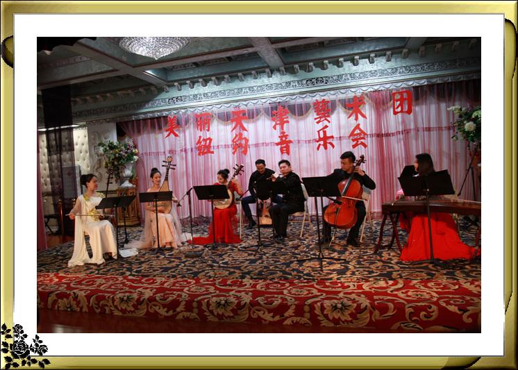 美丽天津艺术团纽约音乐会4月25日在帝国老人中心举行_图1-1
