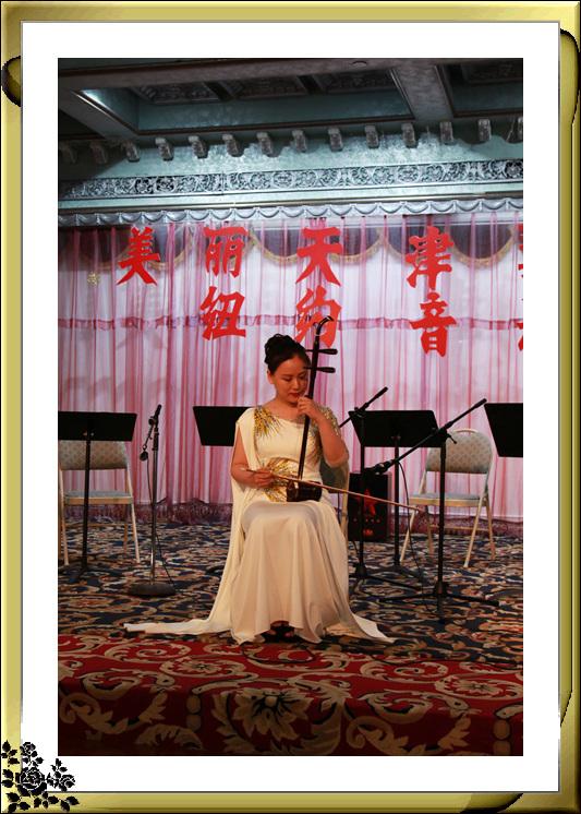 美丽天津艺术团纽约音乐会4月25日在帝国老人中心举行_图1-3