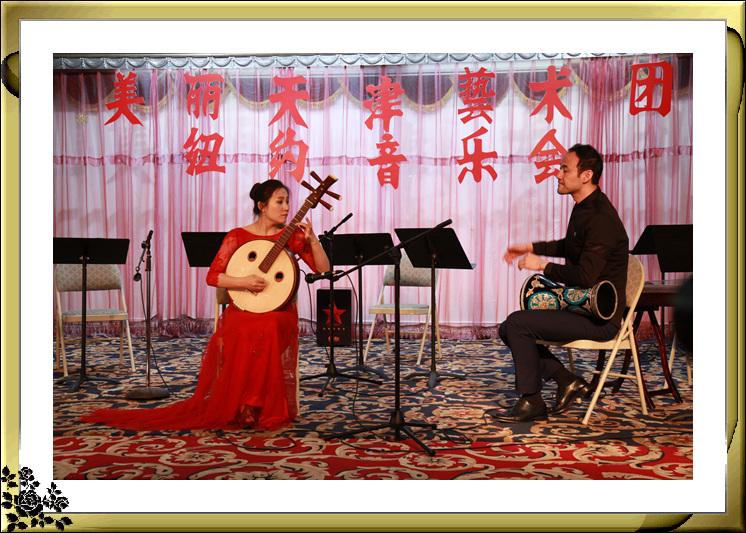 美丽天津艺术团纽约音乐会4月25日在帝国老人中心举行_图1-6