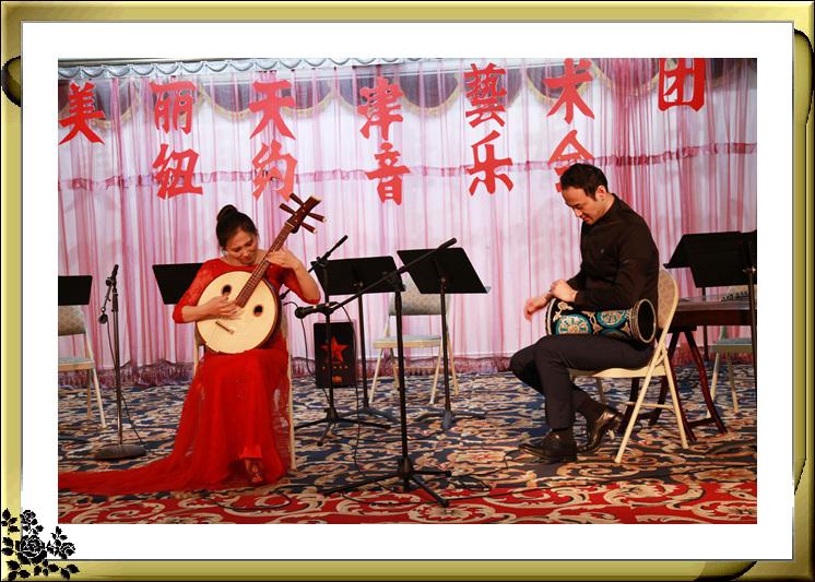美丽天津艺术团纽约音乐会4月25日在帝国老人中心举行_图1-7